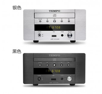 Shanling TEMPO EC2C HIFI CD player USB DAC with USB key input hifi exquis desktop HDCD turntable with headphone output