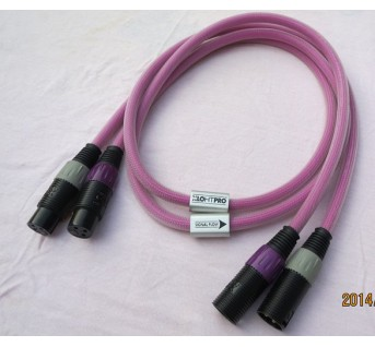 HIFI EXQUIS XLO HTP1 XLR Balanced Shielded Audio Cable HIFI EXQUIS hifi audio interconnects cable pair