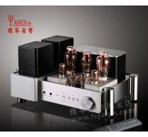 Yaqin MS-300C 300B Single ended highest grade Class A tube amp HIFI EXQUIS tube amplifier with remote control