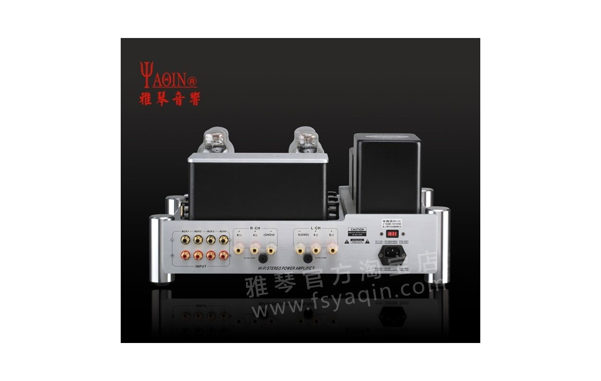Yaqin Ms 2a3 Tube Integrated Amplifier